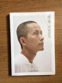 肖像 PORTRAIT(全新未启塑封)