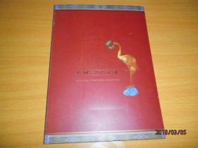 中国吉祥文化 钱币,邮册<<内,钱币,邮票全>>内有50周年纪念钞