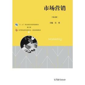 电子商务法规 王芸 第三版 9787040478266 高等教育出版社