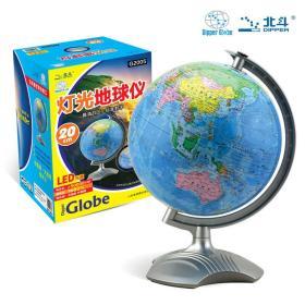 北斗20cm政区灯光地球仪