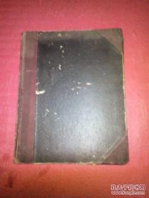 民国老账本--1947年,扉页有印花税票2张,里面现在贴了一些数学?
