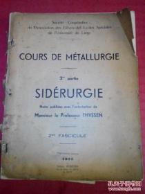 1935年外文书---见图---- SIDERURGIE