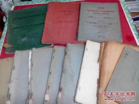 1935年外文资料11本,具体见图-----e上面有个点的那种