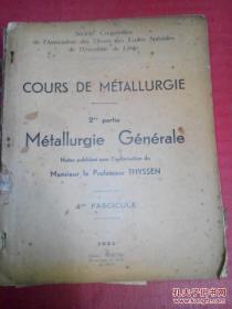 1935年外文书---见图--- 4me fascicule