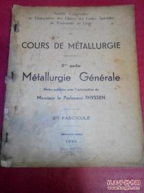 1935年外文书----见图--- 3me fascicule
