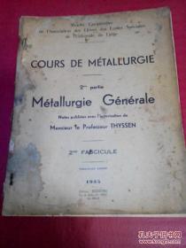 1935年外文书----见图--- 2me fascicule