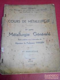 1935年外文书----- 见图---1er fascicule