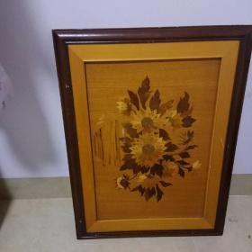 木贴画《向日葵》长66厘米X48厘米