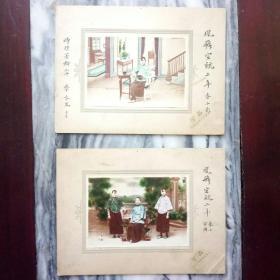 大清凤飞宣统二年,可能是妓院流出的罕见着色老照片两张合售,边上有毛笔签名书法漂亮。
