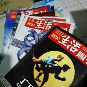 三联生活周刊 2011年第37.43.45.46.47.48.期