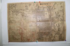 最近实测京都新地图【日本明治44年(1911) 中泽明盛堂彩印本。双面印刷。背面京都名所案内。老地图】