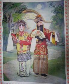 年画,唐明皇与杨贵妃