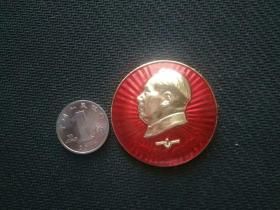 毛主席像章,做毛主席的好民兵——1977
