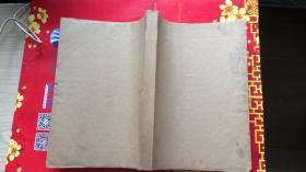 伤寒论讲义(贵州名中医张致安编著,57年行楷书手写油印,16开厚册85品)