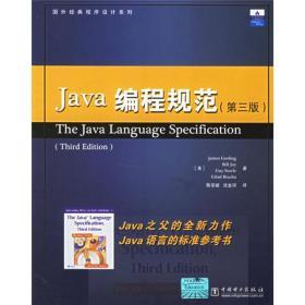 Java编程规范