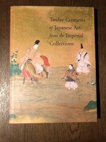 Twelve Centuries of Japanese Art 日本皇室12个世纪以来的收藏