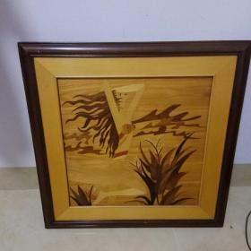 木贴画《奔向大海》长57厘米x宽57厘米