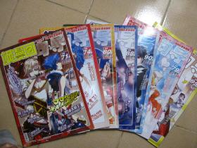 飒漫画向导 2012年03下,04下,06中、下,09中,10上,11下  总第71、74、79、80、88、90、95期 共7本合售
