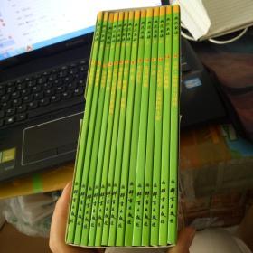 典范英语8(14册全)带盘