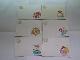 1992年(猴年)中国邮政贺年有奖明信片一组12枚
