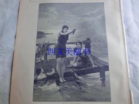 【现货 包邮】1890年木刻版画《现代美人鱼》(Modrne Badenixen)尺寸约41*29厘米(货号18018)