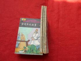 安徽省中学试用课本 英语(第一、二、三册)3本合售