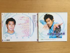 郭富城 越爱越好    CD封面