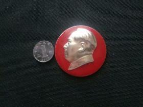 毛主席像章——1990