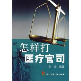 中国性传播疾病预防与控制进展
