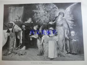 【现货 包邮】1890年木刻版画《孩子们的圣诞愿望》(Des Kindes Weihnachtstraum)尺寸约41*29厘米 (货号 18018)