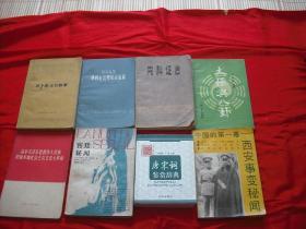 高举毛泽东思想伟大红旗积极参加社会主义文化大革命