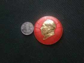 毛主席像章,8——1994