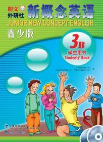 新概念英语·青少版 学生用书 3B