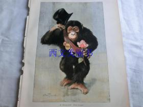 【现货 包邮】1890年套色木刻版画《新年快乐》(Prosit Neujahr) 尺寸约41*29厘米(货号 18018)