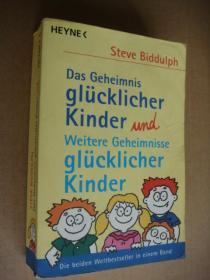 Das Geheimnis glücklicher Kinder und Weitere Geheimnisse glücklicher Kinder 有许多漫画插图