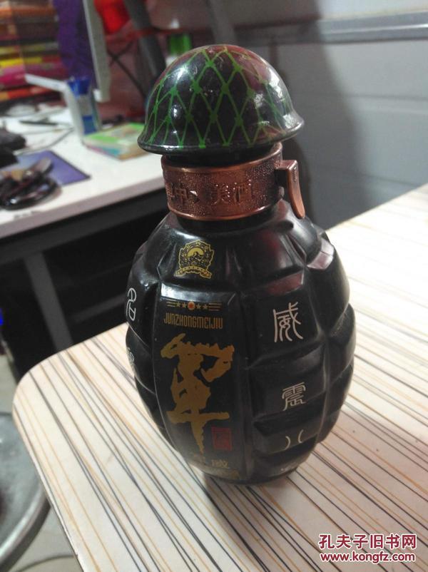 军威    酒瓶 一个  如图