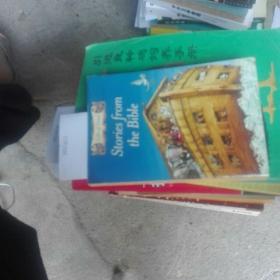 外国书一本