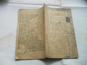 1955年年历书通书,长32开。无封面封底内页全。走社会主义道路,介绍汪汉国农业生产合作社等内容