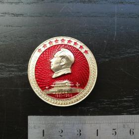 文革毛主席像章 1921 1968 毛主席万岁