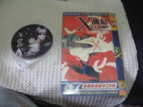 X战记完整TV版+OVA全集 中文字幕 DVD  1DISC完整版 1碟装 适用于DVD影碟机,电脑DVD播放