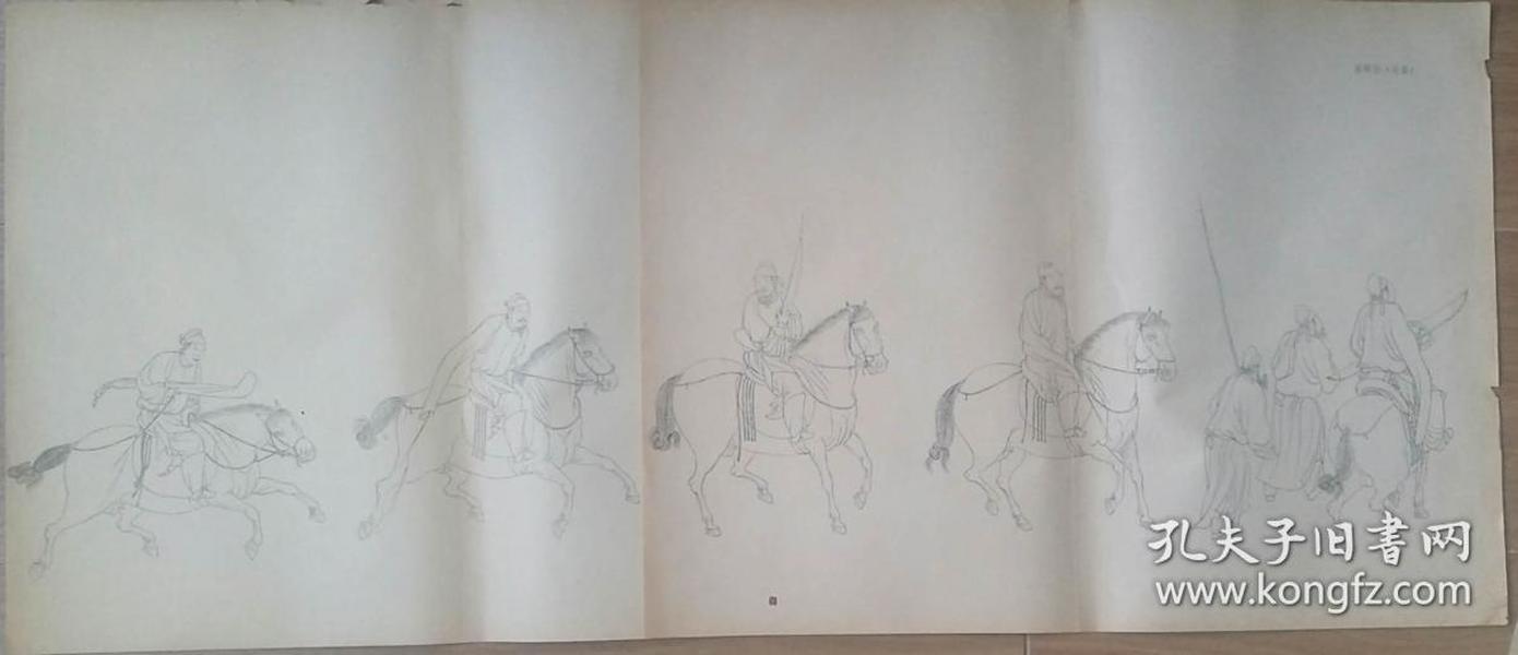 建國初期出版的唐佚名絹本《游騎圖》(400mm×520mm*2)二張