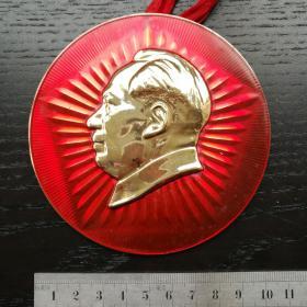 文革毛主席像章 大海航行靠舵手 干革命靠毛泽东思想 最大