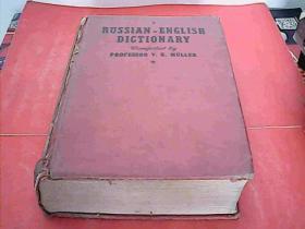 RUSSIAN-ENGLISH  DICTIONARY(精装)外文书籍