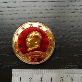 文革毛主席像章 塑料 伟大的领袖毛主席万岁