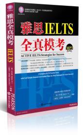 雅思 IELTS 全真模考-有声版-MP3