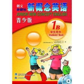 新概念英语青少版(1B)学生教材+练习册