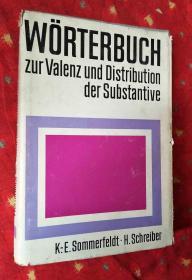 WÖRTERBUCH zur Valenz und Distribution der Substantive【德文原版16开精装】