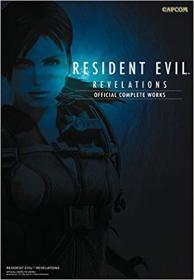 Resident Evil Revelations: Official Complete Works 美版生化危机启示录游戏设定