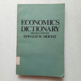 经济学词典 第2版(英文版 小16开)馆藏