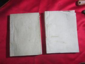 浙江学习文选 1966年第1期至1967年第5期〔二年二本合售〕